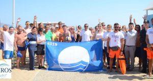 Η ακτή του Eliros Mare κατέκτησε για 4η συνεχή χρονιά το βραβείο της «Γαλάζιας Σημαίας», ένα σύμβολο ποιότητας που απονέμεται με αυστηρά κριτήρια περιβαλλοντικής διαχείρισης, υποδομών, ασφάλειας και καθαριότητας σε οργανωμένες ακτές. Η απονομή του βραβείου και έπαρση της σημαίας πραγματοποιήθηκε τη Δευτέρα 17 Ιουνίου 2019. Εκτός από το διευθυντή και το προσωπικό του ξενοδοχείου στην τελετή παρευρέθηκαν εκπρόσωποι του δήμου Αποκορώνου και επισκέπτες του Eliros Mare. Η βράβευση με Γαλάζια Σημαία είναι αποτέλεσμα των προσπαθειών του προσωπικού του Eliros Mare ώστε η ακτή του ξενοδοχείου να πληροί όλες τις προϋποθέσεις οργάνωσης, προσβασιμότητας, καθαριότητας, ποιοτικών υποδομών και ασφάλειας. Οι επισκέπτες του ξενοδοχείου μπορούν να απολαμβάνουν μια παραλία ασφαλή, καθαρή και ιδανική για αναψυχή. Το 2019 βραβεύτηκαν συνολικά 515 ακτές σε όλη την χώρα, καθώς και 15 μαρίνες και 4 σκάφη αειφόρου τουρισμού, με την Ελλάδα να κατακτά τη 2η θέση παγκοσμίως.