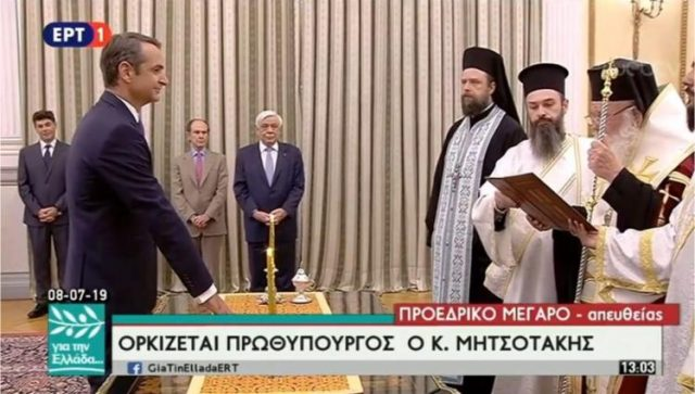 Ορκίστηκε πρωθυπουργός ο Κυριάκος Μητσοτάκης