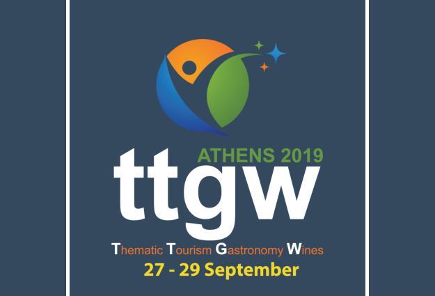 1η Διεθνή Έκθεση Θεματικού (Εναλλακτικού ) Τουρισμού Γαστρονομίας και Οίνου