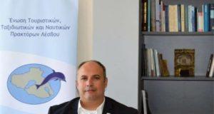 Παναγιώτης Χατζηκυριάκος, Πρόεδρος της Ένωσης Τουριστικών – Ταξιδιωτικών και Ναυτικών Πρακτόρων Λέσβου και μέλος του Δ.Σ. της Ομοσπονδίας FedHATTA