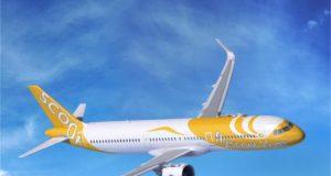 Η Scoot προσθέτει στο στόλο της 16 ολοκαίνουργια αεροσκάφη Airbus A321neo
