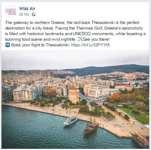 Η WizzAir διαφημίζει Θεσσαλονίκη στα Social Media