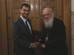 Συνάντηση Χ. Θεοχάρη με Αρχιεπίσκοπο κκ. Ιερώνυμο