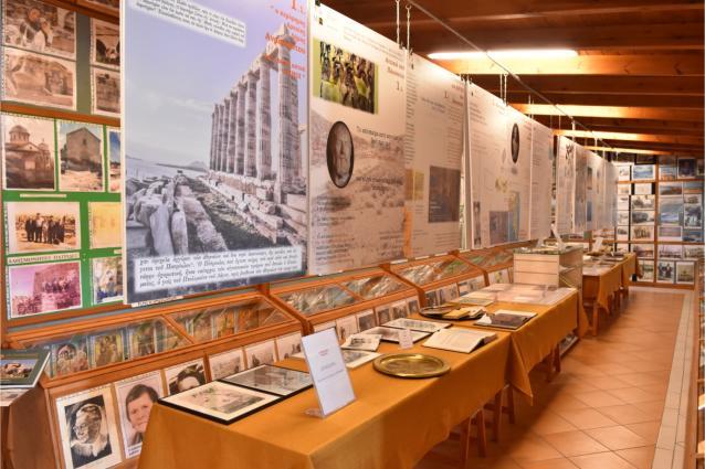 ΜΟΥΣΕΙΟ ΜΙΚΡΑΣΙΑΤΙΚΟΥ ΠΟΛΙΤΙΣΜΟΥ «ΜΑΚΗΣ ΑΓΚΟΥΤΟΓΛΟΥ» Για την εκδήλωση «Μια μέρα στον κήπο του Μουσείου»
