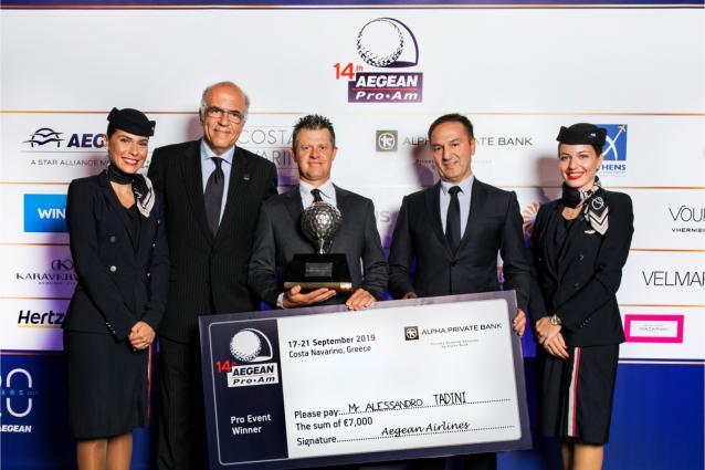 Νικητής των PGA επαγγελματιών αναδείχθηκε ο Ιταλός Alessandro Tadini