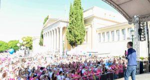 Ο 33ος Γύρος της Αθήνας ένωσε τις δυνάμεις του με το 110 Greece Race for the Cure® και έτρεξε ενάντια στον καρκίνο του μαστού