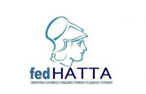 FedHATTA: Απογείωση του κύκλου εργασιών στα τουριστικά γραφεία - Τι δείχνουν τα στοιχεία για τον ελληνικό τουρισμό