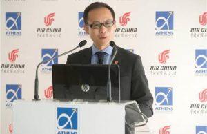 Ο κ. Φάν Χεγιούν, Γενικός Διευθυντής της Air China