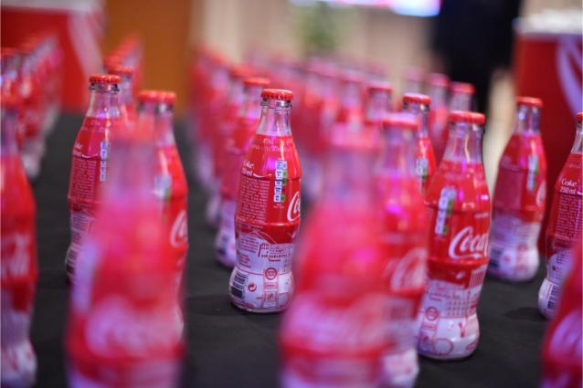 Τα συλλεκτικά μπουκάλια της Coca-Cola
