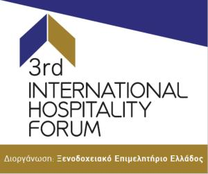 3rd International Hospitality Forum 2019