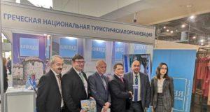 Αυξημένο το ρωσικό ενδιαφέρον για την Ελλάδα - Ο ΕΟΤ στη Διεθνή Περιφερειακή Έκθεση Expotravel του Αικατερίνεμπουργκ