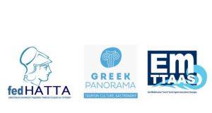 FedHATTA: Ο διεθνής φορέας για τον τουρισμό στην Α. Μεσόγειο EMTTAAS στην Greek Panorama