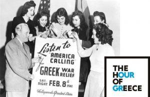 The Hour Of Greece - Η 28η Οκτωβρίου 1940 και η ανταπόκριση των Αμερικανών