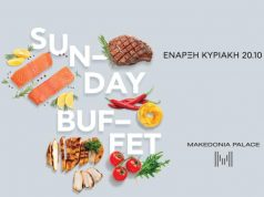 Sunday Buffet at Makedonia Palace!