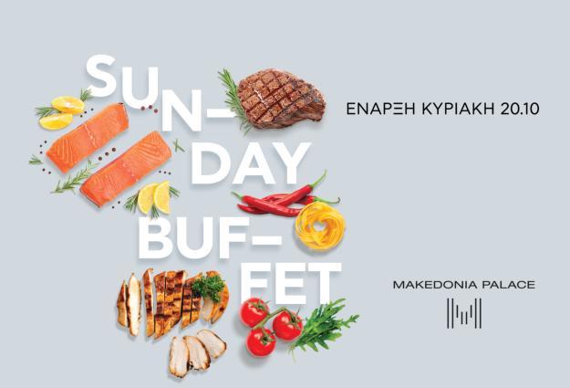Sunday Buffet at Makedonia Palace!