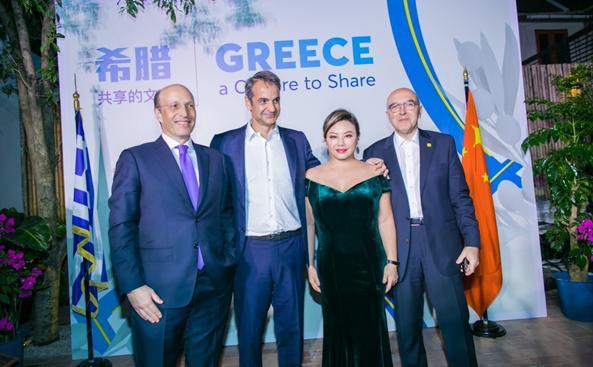 Το Σπίτι του Ελληνικού Πολιτισμού Hellas House στη Σαγκάη, υποδέχεται τον Έλληνα Πρωθυπουργό Κυριάκο Μητσοτάκη