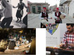 Αιγαίου Μέθεξις | Ένα 3ημερο βιωματικό Φεστιβάλ στην Άνδρο!
