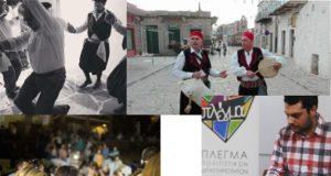 Αιγαίου Μέθεξις   Ένα 3ημερο βιωματικό Φεστιβάλ στην Άνδρο!