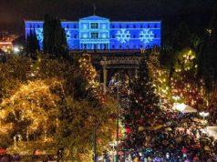 Αυτά τα Χριστούγεννα δεν είναι μόνο για το κέντρο αλλά και για τις γειτονιές της Αθήνας