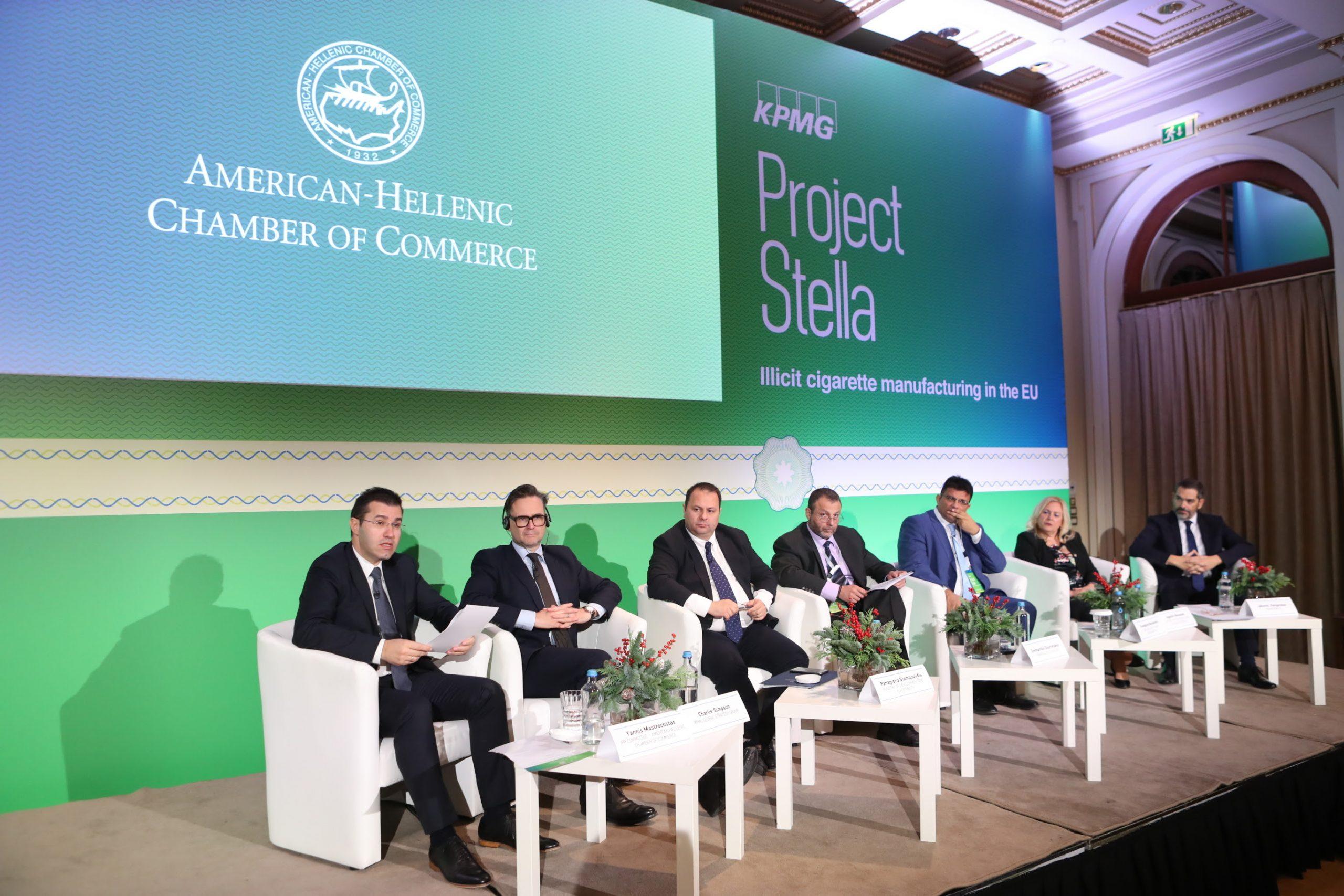 Tο Ελληνο-Αμερικανικό Εμπορικό Επιμελητήριο διοργάνωσε συνέδριο σχετικά με το παράνομο εμπόριο τσιγάρων