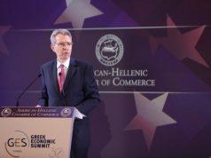 "30th Annual Greek Economic Summit ""Η Ελληνική Οικονομία αλλάζει τα δεδομένα"""