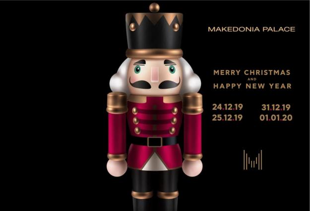 O Holy Nights… Makedonia Palace!