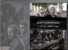 "Eleftheromania & Life Will Smile Προβολές ταινιών μικρού μήκους και συζήτηση, στο πλαίσιο της έκθεσης ""The Hour of Greece"""