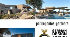 Τιμήθηκε το αρχιτεκτονικό γραφείο POTIROPOULOS+PARTNERS με το βραβείο «Winner» των «German Design Awards 2020»