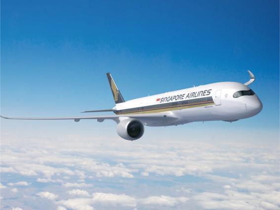 SINGAPORE AIRLINES