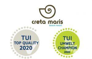 Η TUI βραβεύει το Creta Maris Beach Resort για την άριστη ποιότητα των υπηρεσιών και τη βιώσιμη λειτουργία του