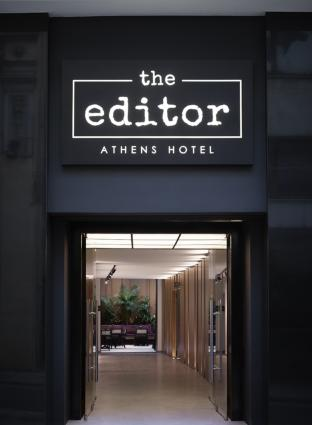 The Editor Athens Hotel: Ένα ιστορικό τυπογραφείο, μετατρέπεται σε υπερσύγχρονο boutique ξενοδοχείο