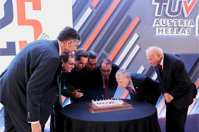 25 χρόνια Η TÜV AUSTRIA HELLAS γιόρτασε τα 25 χρόνια δυναμικής παρουσίας της στην Ελλάδα