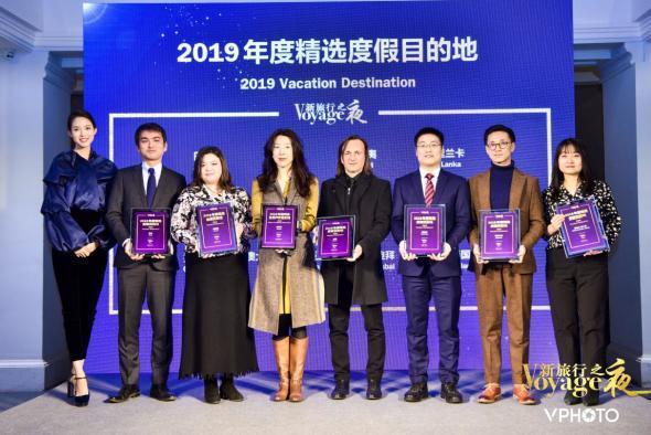 Βράβευση Voyage Awards 2019