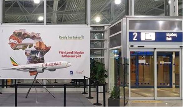 Ο διαγωνισμός του αεροδρομίου στο Instagram για την Ethiopian! έως 14.02.2020