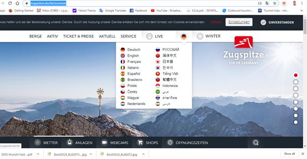 Από την ιστοσελίδα του Zugspitze