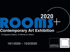 ROOMS2020 at Kappatos Gallery Athens
