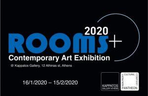 ROOMS2020 at Kappatos Gallery Athens
