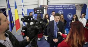 Η Ελλάδα πρώτος προορισμός για τους Ρουμάνους και το 2020 – Ο ΕΟΤ στη Διεθνή Έκθεση Τουρισμού TTR I του Βουκουρεστίου