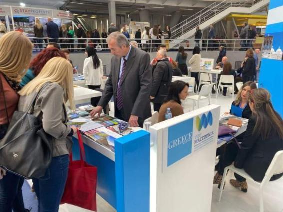 Συμμετοχή της Περιφέρειας Κεντρικής Μακεδονίας σε διεθνείς εκθέσεις τουρισμού στη Γερμανία, τη Ρουμανία και τη Σερβία