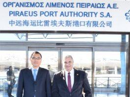 Επίσημη επίσκεψη του Περιφερειάρχη Αττικής Γ. Πατούλη στην ΟΛΠ Α.Ε.