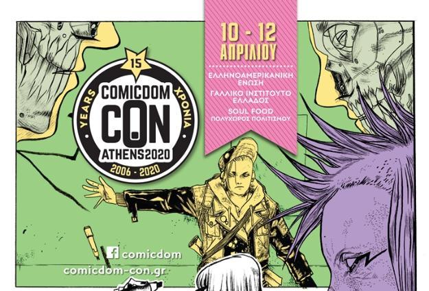 Comicdom Con Athens 2020