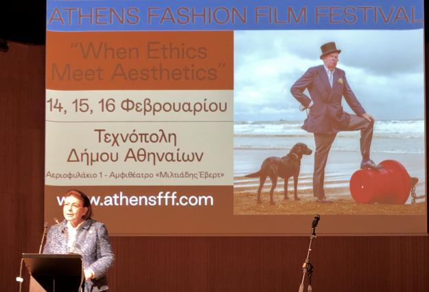 Χαιρετισμός της Υπουργού Πολιτισμού και Αθλητισμού στο 2ο Fashion Film Festival