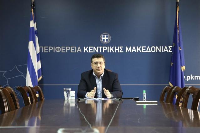 Έκτακτη σύσκεψη των 13 Περιφερειαρχών της χώρας μέσω τηλεδιάσκεψης συγκάλεσε ο Πρόεδρος της Ένωσης Περιφερειών Ελλάδας Απόστολος Τζιτζικώστας