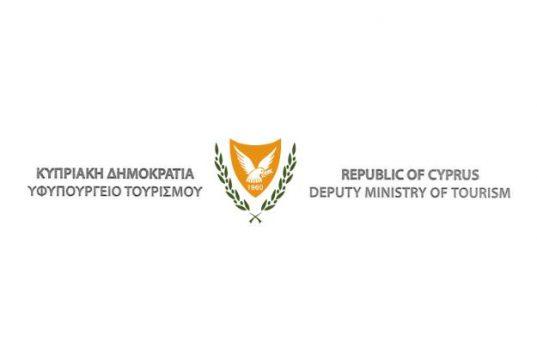 Υφυπουργείο Τουρισμού Κύπρου