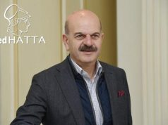 Λύσανδρος Τσιλίδης FedHATTA