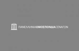 Πανελλήνια Ομοσπονδία Ξεναγών