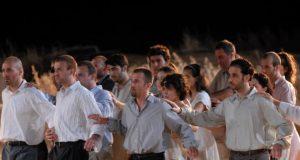 Επιλεγμένες διαδικτυακές προβολές από το Φεστιβάλ Αθηνών & Επιδαύρου