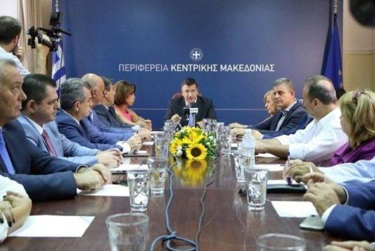 Οι 13 Αντιπεριφερειάρχες της Κεντρικής Μακεδονίας καταθέτουν το μισό μισθό τους για τους επόμενους δυο μήνες για την αντιμετώπιση της πανδημίας του κορονοϊού