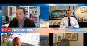 FEDHATTA - COVID-19: Συμμετοχή των τουριστικών γραφείων σε όλα τα μέτρα στήριξης