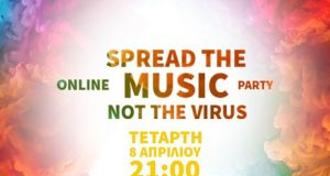 Spread the Music, not the Virus!!!!